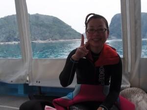 慶良間ボート ファンダイビング