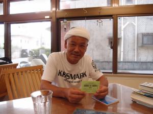 2013.09.22 アドバンスド・オープン・ウォーター・ダイバー誕生