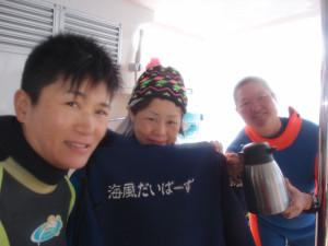 2013.12.22 慶良間ボート ファンダイビング