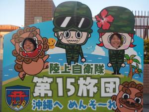 2014.01.12 真栄田岬ビーチ ファンダイビング