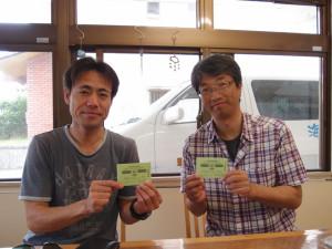 2014.04.20 慶良間ボート アドバンスド・オープン・ウォーター講習