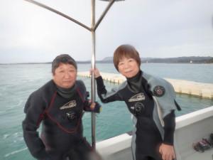 2014.12.28 大浦湾ボート ファンダイビング