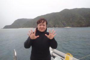 2019.05.20 慶良間ボート ファンダイビング