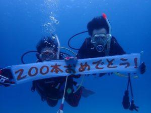2020.09.22 200本おめでとう!!